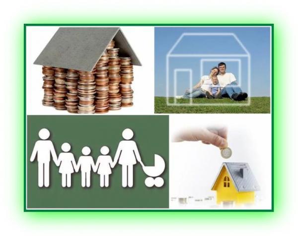 улучшение жилищных условий малоимущим семьям